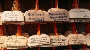 京都の御髪神社 絵馬